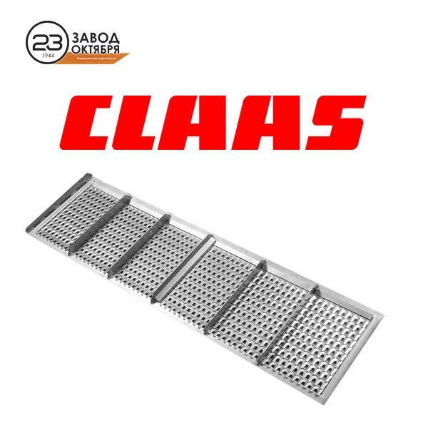 Удлинитель решета Claas Mercur (Клаас Меркур) (Сумма с НДС)