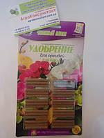 """Удобрение в палочках ТМ """"Чистый Лист"""", для орхидей; (30 палочек на блистере)., фото 1"""