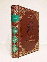 "Книга П.Луцкер И.Сусидко ""Моцарт и его время"" 2008 год"