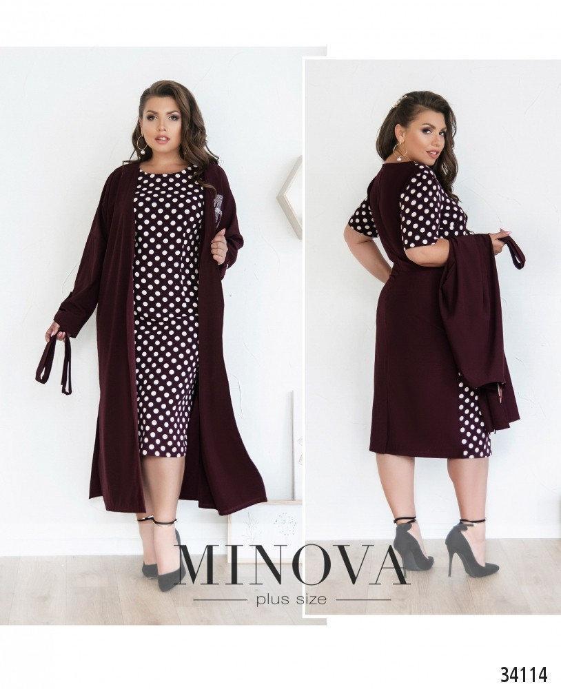 Женское длинное платье короткий рукав +длинный кардиган Размеры 50,52,54,56,58