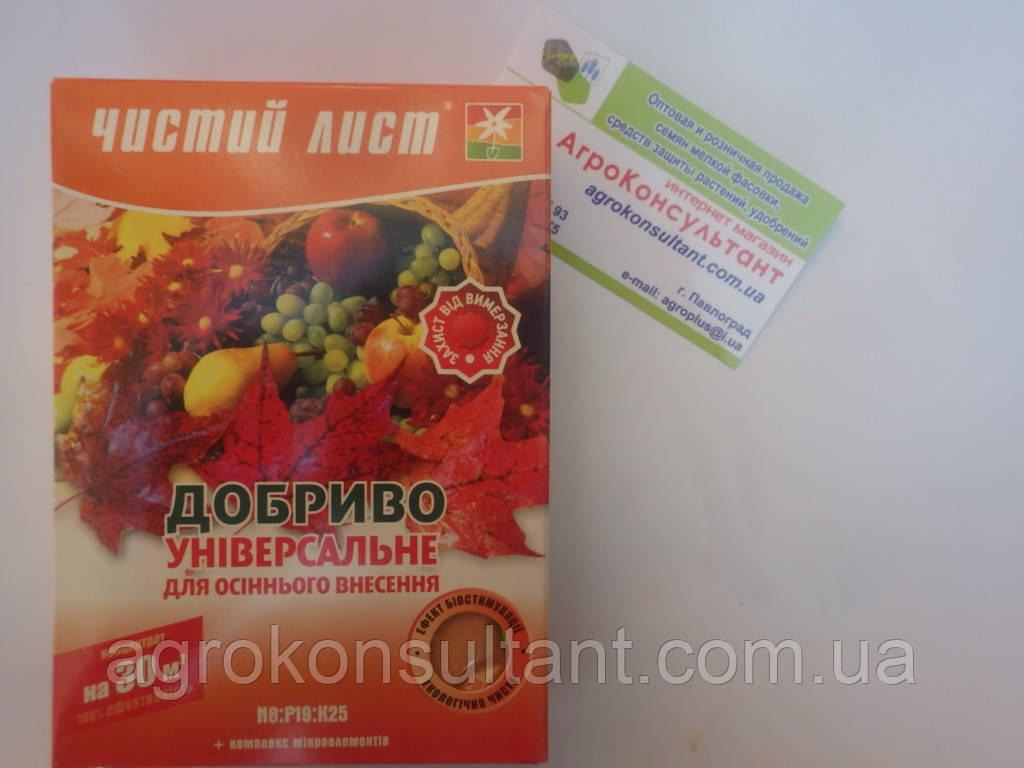 Удобрение Чистый Лист для осеннего внесения универсальное, 300 г