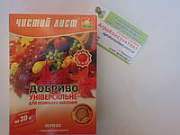 Добриво Чистий Аркуш для осіннього внесення універсальне, 300 г, фото 1