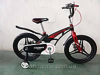"""Детский Велосипед """"Crosser-16""""Черный. Суперлегкий.Премиум, фото 1"""