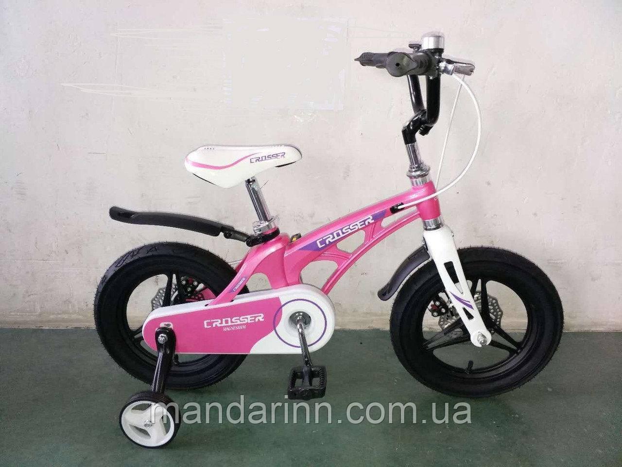 """Детский Велосипед """"Crosser-16"""" Розовый. Суперлегкий. Магнезиум сплав."""