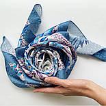 Акварелі 750-13, павлопосадский платок шовковий (жаккард) з подрубкой. Стандартний сорт, фото 8
