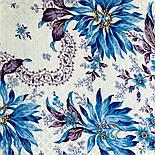 Акварелі 750-13, павлопосадский платок шовковий (жаккард) з подрубкой. Стандартний сорт, фото 4
