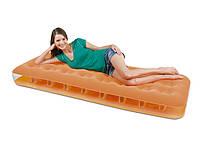 Надувной матрас (кровать) Bestway 67387 односпальный