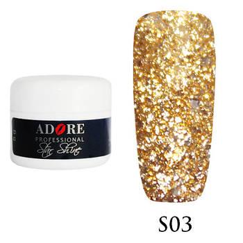 Гель Adore Star Shine 03 теплое золото 5мл