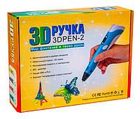 3D ручка PENOBON. 2 поколение Качество!