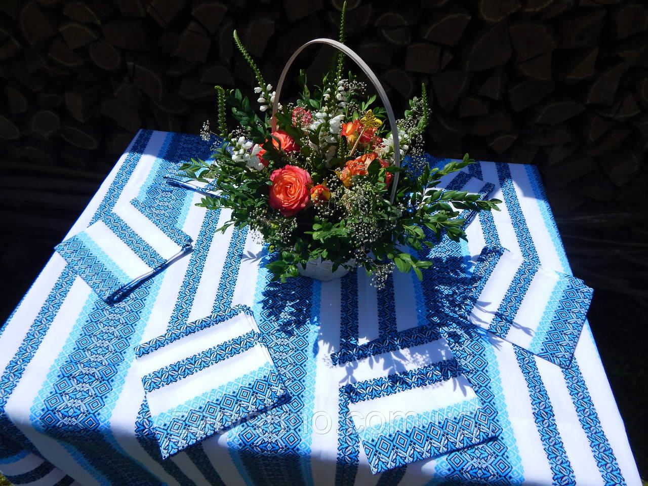 Синяя скатерть вышитая и салфетки