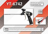 Пистолет для монтажной пены, YATO YT-6742