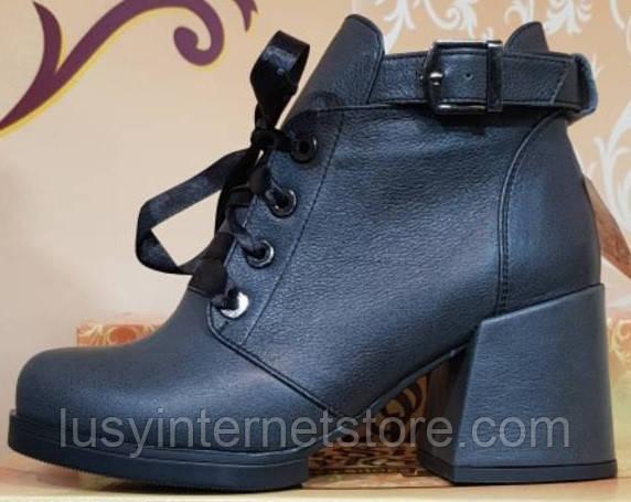 Ботинки кожаные женские демисезонные на каблуке от производителя модель КЛ903-2