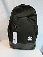 Рюкзак черный Adidas 4045 код 351А