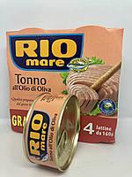 Тунець Rio mare Tonno all'Olio di Oliva 160г Італія