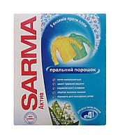 Универсальный порошок Sarma Актив Ландыш  - 400 г.