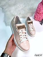Кроссовки Кожаные кеды Ecco. Цвет: пудра Материал: натуральная кожа 40 размеры