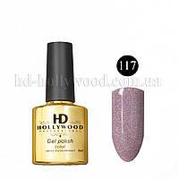 Гель лак № 117 Шиммер HD Hollywood 8 ml
