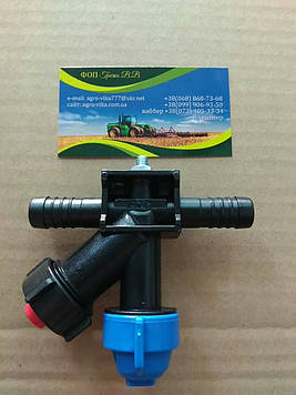 Форсунка с клапаном -отсекателем на  навесные и прицепные опрыскиватели.(проходная, концевая)