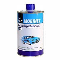 """Разбавитель для базовых эмалей (""""металликов"""") Mobihel, 0,6л"""