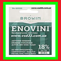 """Винные дрожжи ENOVINI """"Biowin""""(Польша),Годен до: 03.2021 г."""