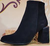 Ботинки черные замшевые женские демисезонные на каблуке от производителя модель КЛ904-7-1