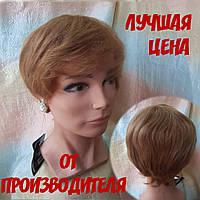 Парик моно из натуральных волос короткий светло-медный LIDA- 27