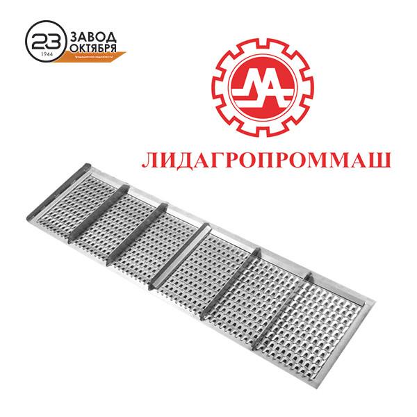 Удлинитель решета Лидагропроммаш Лида 1300 (Lidagroprommash Lida 1300) (Сумма с НДС)