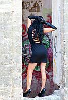 Платье, 289 ЮС, фото 1