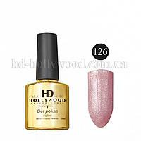 Гель лак № 126 HD Hollywood 8 ml