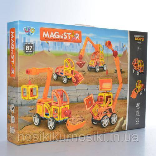 Конструктор магнітний будтехніка 87 деталей аналог Magformers LT 6001