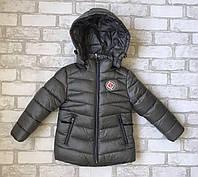 Зимняя детская куртка для мальчиков 2-6лет,темно серого цвета