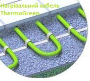 Нагрівальний кабель ThermoGreen CT20-400W