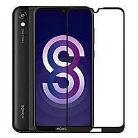 Захисне скло Mocolo Full Glue 5D для Huawei Honor 8S