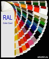 Полимерное покрытие цветное