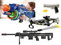 Игрушечное оружие; Пистолеты, Арбалеты, Автоматы, Бластеры, рации