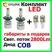 Светодиодные лампы на авто Комплект лед лампы  Cyclone LED H4 H/L 5000K 2800Lm type 20