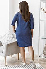 """Платье """"пазлы"""" с хомутом, №143, джинс, фото 2"""