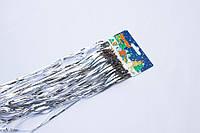 Новогоднее украшение - дождик, 50*24 см, ПВХ, серебристый (ГД-240/0,5-1)