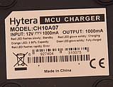 Зарядное устройство HYTERA CH10A07, фото 3
