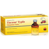 Тиогама Турбо раствор для инфузий 50мл флакон (№10,Германия)