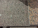 Плитка гранитная G562 Marple Red 300х150х20 ММ ТЕРМО, фото 4