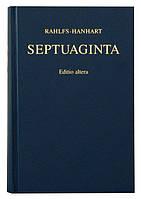 Septuaginta. Editio altera. Ветхий завет на греческом языке.