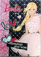 """Нотная тетрадь """"Barbie"""", формат А4, твердая обложка, 20 листов"""