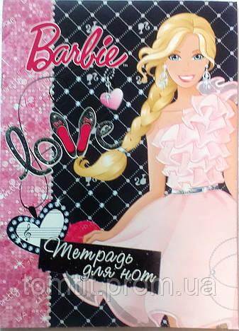 """Нотная тетрадь """"Barbie"""", формат А4, твердая обложка, 20 листов, фото 2"""