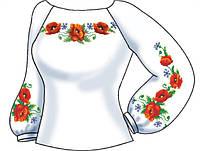 Заготовка женской вышиванки бисером на домотканом полотне СВЖП-31