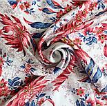 Акварели 750-16, павлопосадский платок шелковый (жаккардовый) с подрубкой, фото 4