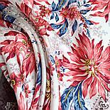 Акварели 750-16, павлопосадский платок шелковый (жаккардовый) с подрубкой, фото 7