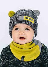 Детский комплект шапка+шарф для мальчика Dembo House Украина Патрик