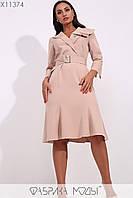 Платье с широким отложным воротником Разные цвета Большие размеры