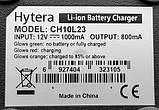 Зарядний пристрій HYTERA CH10L23, фото 3